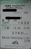 050828s12